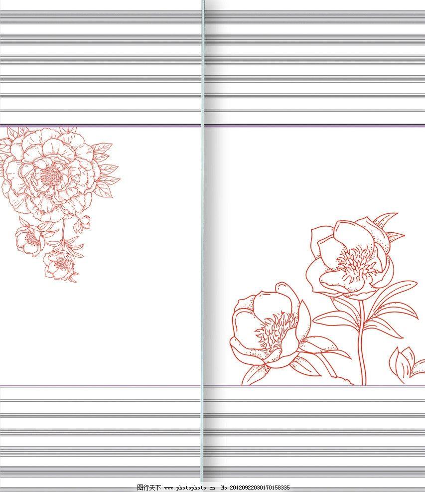 设计图库 画册装帧 同学录纪念册    上传: 2012-9-22 大小: 31.