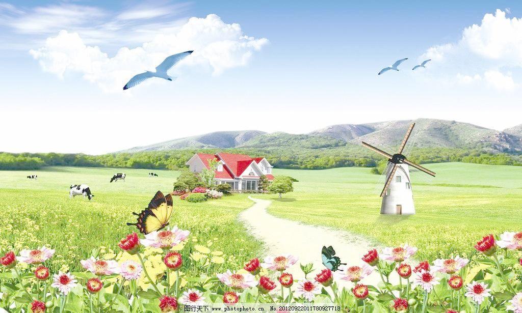 别墅 蓝天 草原 油画 油画风景 牡丹花 太阳花 菊花 白云 蓝天白云