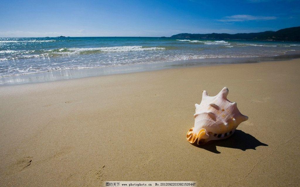 三亚天涯海角风景图片 三亚风景图片 天涯海角风景 景点风光 风景图片