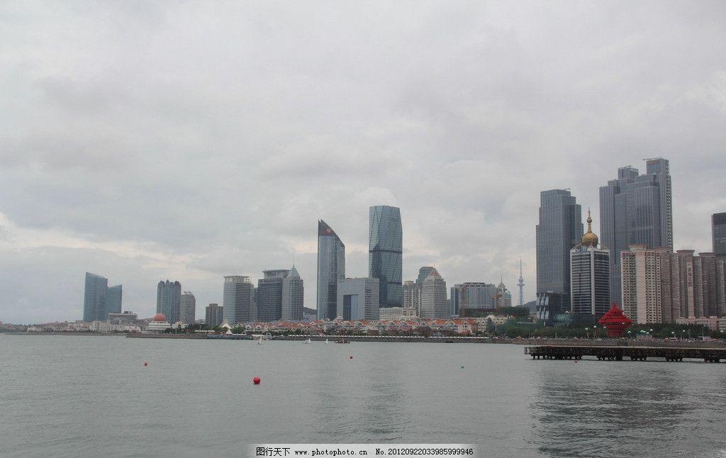 青岛风光 五月的风 海岸 海滨 游客 碧海 蓝天 白云 建筑物 五四广场