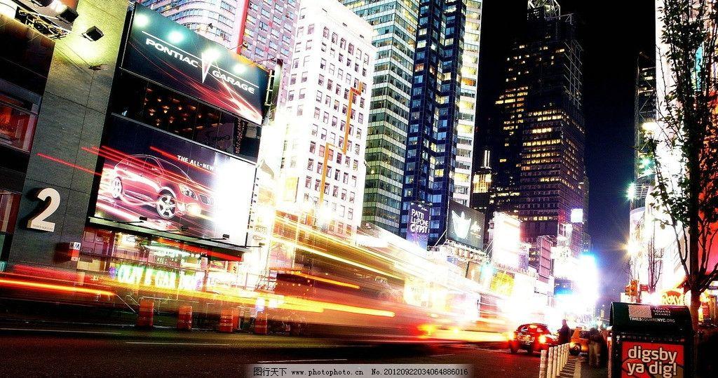 都市艳福行全文阅�_都市夜景图片_国外旅游_旅游摄影_图行天下图库