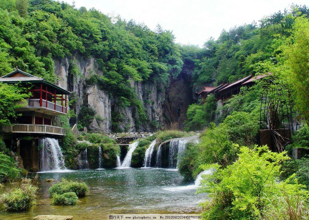 森林瀑布 瀑布 森林 公园 池塘 树林 山林 生态公园 生态旅游 自然 山
