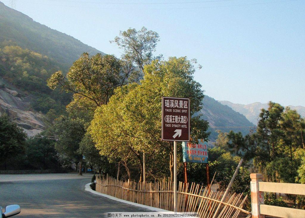 森林公园 高山 森林 公路 山林 树林 生态公园 盘山公路 生态 自然