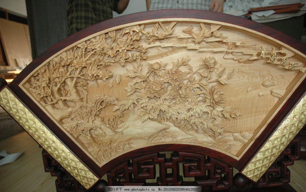 扇形木雕 富贵 玉兰 浮雕 菊花 底座 雕刻 艺术 大家 摆设