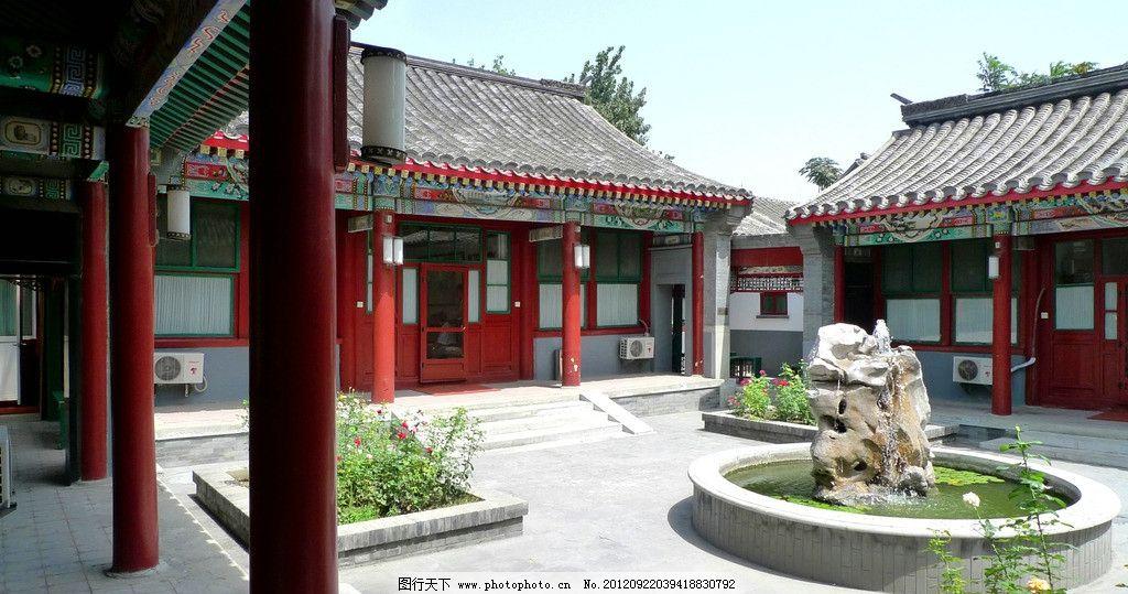 四合院 民居 北京 老北京 院子 花坛 屋檐 古建筑 建筑摄影 建筑园林
