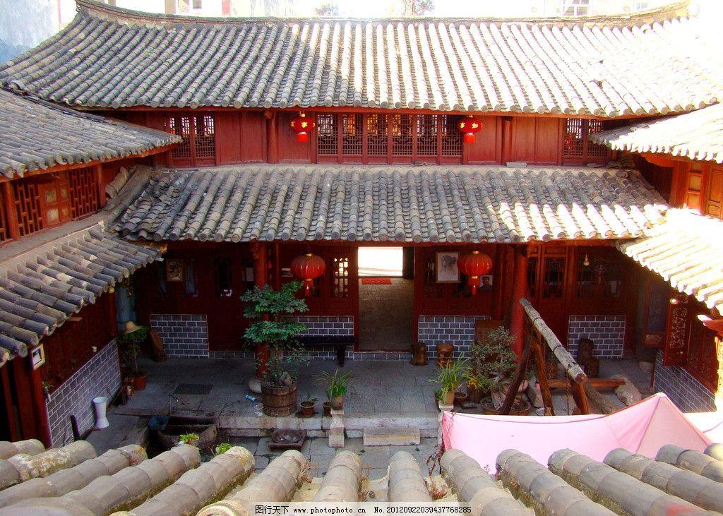 四合院 民居 北京 老北京 院子 屋檐 古建筑 建筑摄影 建筑园林 摄影