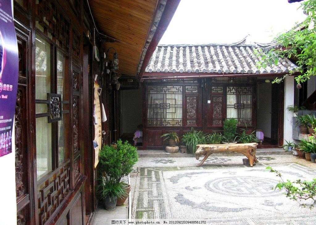 四合院 民居 北京 老北京 院子 屋檐 古建筑 建筑摄影 建筑园林图片