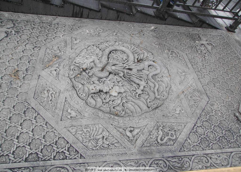 雕刻龙 石雕 雕刻 古代文化 传统文化 石壁 龙纹 吉祥 建筑园林 园林