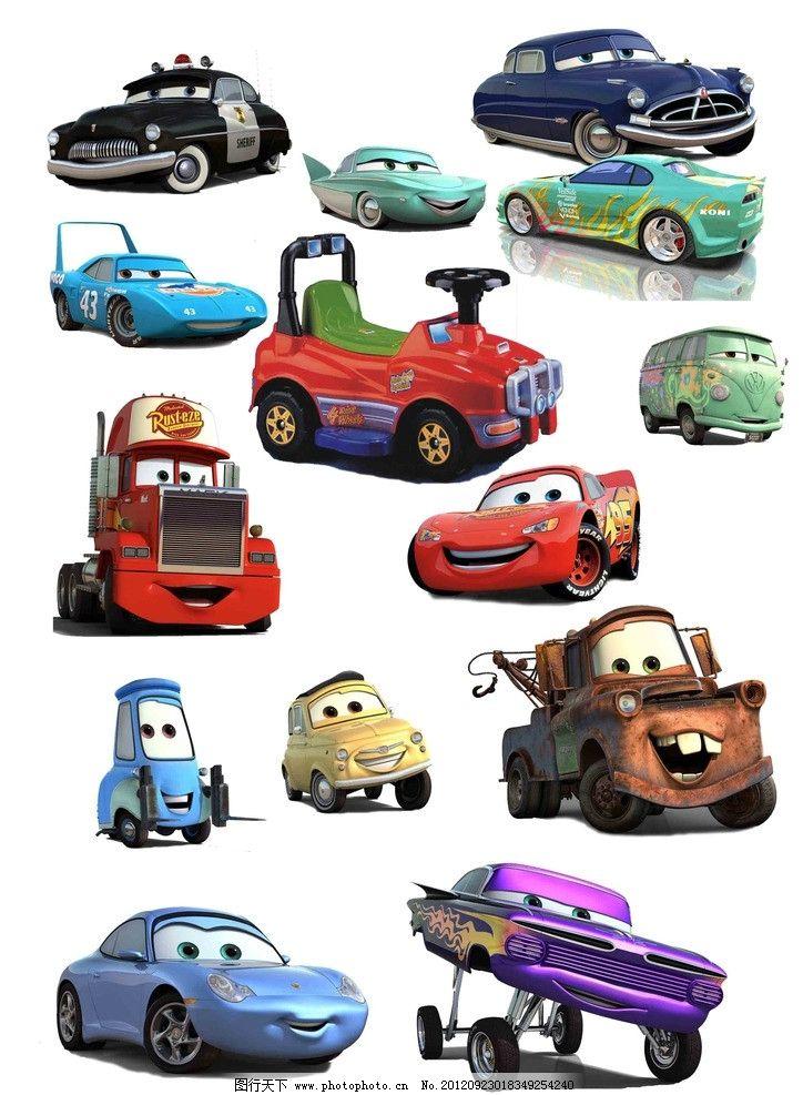 卡通动漫 车 汽车总动员 汽车 拟人 卡通动漫车 动漫人物 动漫动画