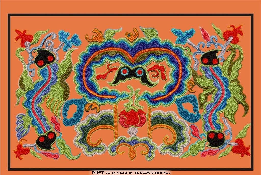 苗族刺绣 刺绣 龙纹 蝶纹 背景 底纹 花纹 图案 抽象 装饰 矢量 矢量