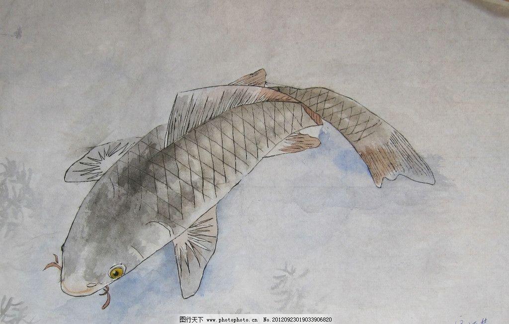 鲤鱼 国画 水墨 鱼 绘画书法 文化艺术 设计 72dpi jpg