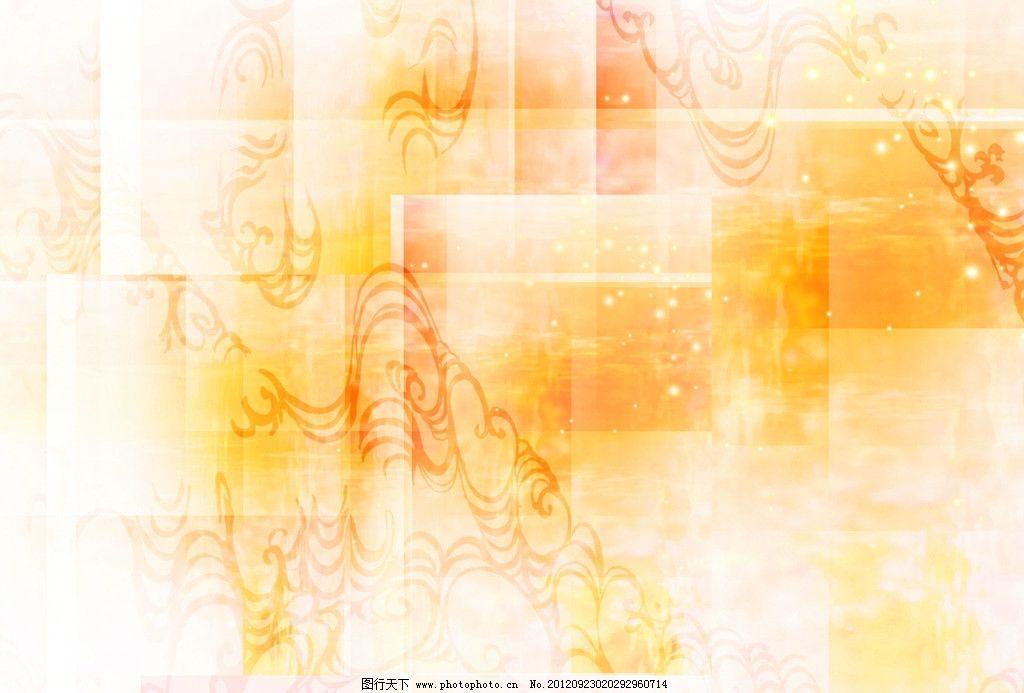 梦幻花纹背景 淡雅 祥云 古典花纹 纹理 装饰背景 花纹底纹 浪漫背景