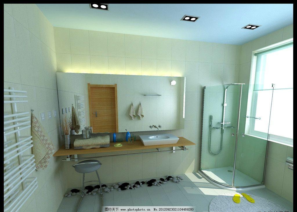 吊顶设计 墙面造型设计 原创室内设计 木门 毛巾杆 墙砖 地砖 暖气片