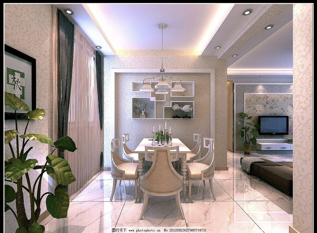 餐厅效果图 简欧 欧式 欧式客厅效果图 灯光 壁柜 木地板 木纹