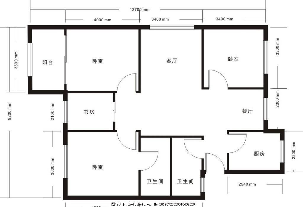 楼房平面图 楼房图纸 图纸设计 矢量