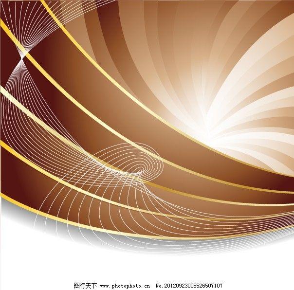 时尚波纹背景矢量图 时尚波纹背景矢量图免费下载 咖啡色 矢量素材