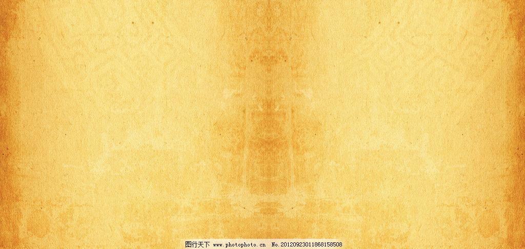 画布 麻布 布料 背景底纹 怀旧复古背景矢量素材 复古 古典 溶图 纹理