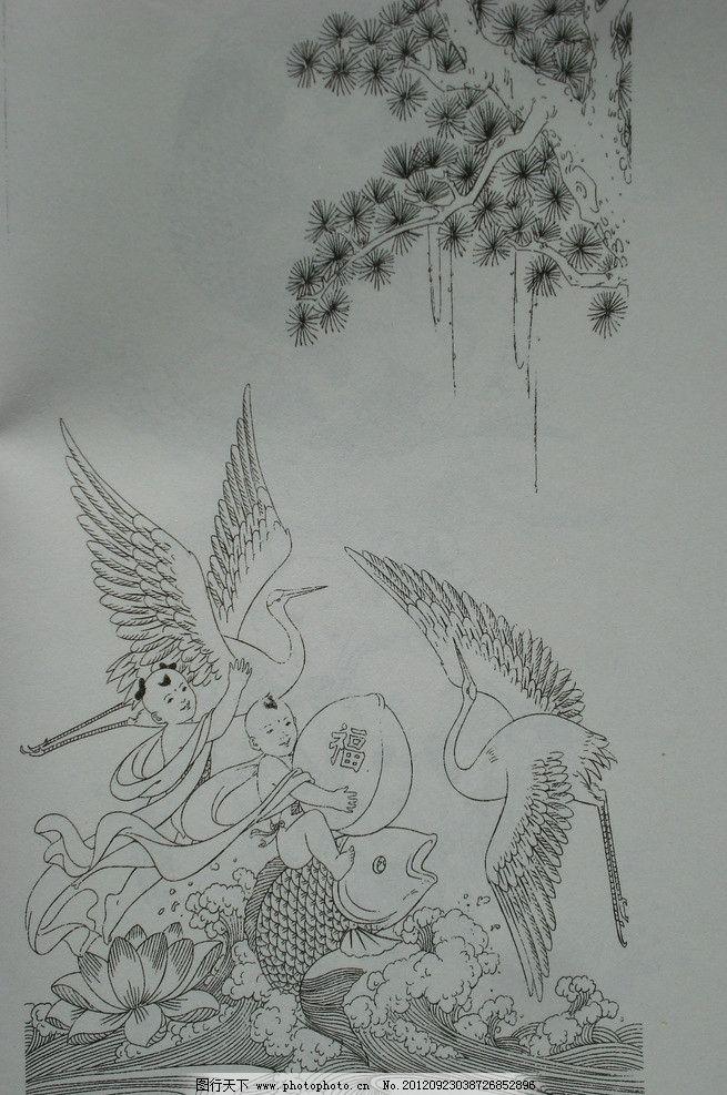 松鹤延年 福娃鲤鱼图 近代 孙秉山 童婴图 童趣 童戏 美术 绘画 线描
