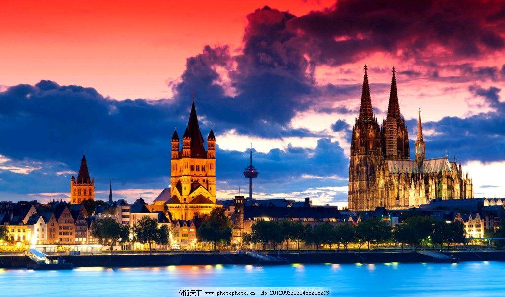 德国建筑图片