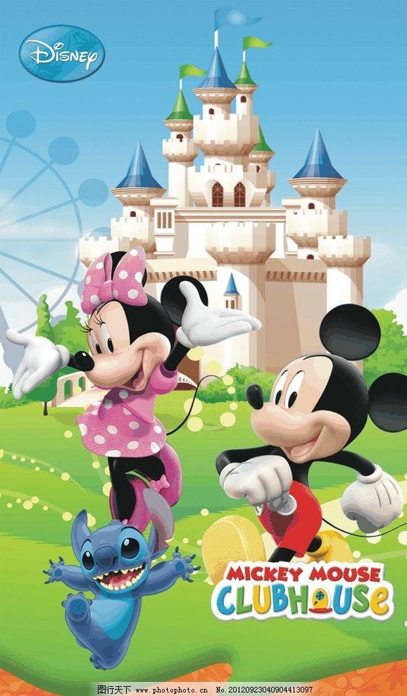 卡通动漫 米奇 米妮 城堡 草地 迪士尼 花 蓝天 儿童幼儿 矢量人物