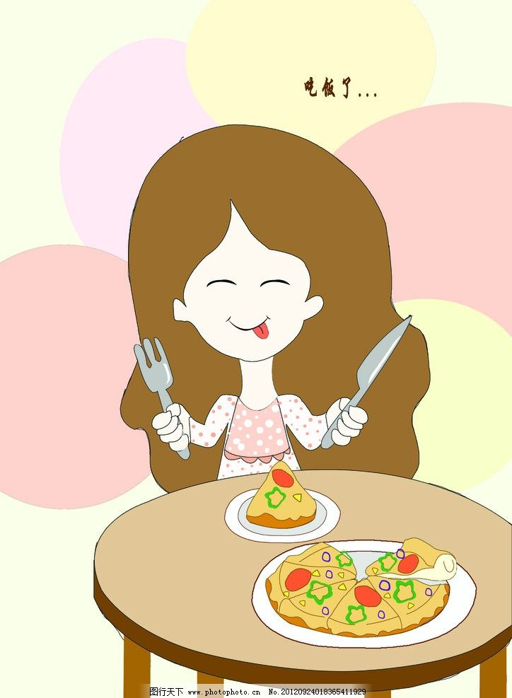 吃饭了 手绘插画 餐桌 刀叉 女孩 动漫动画图片