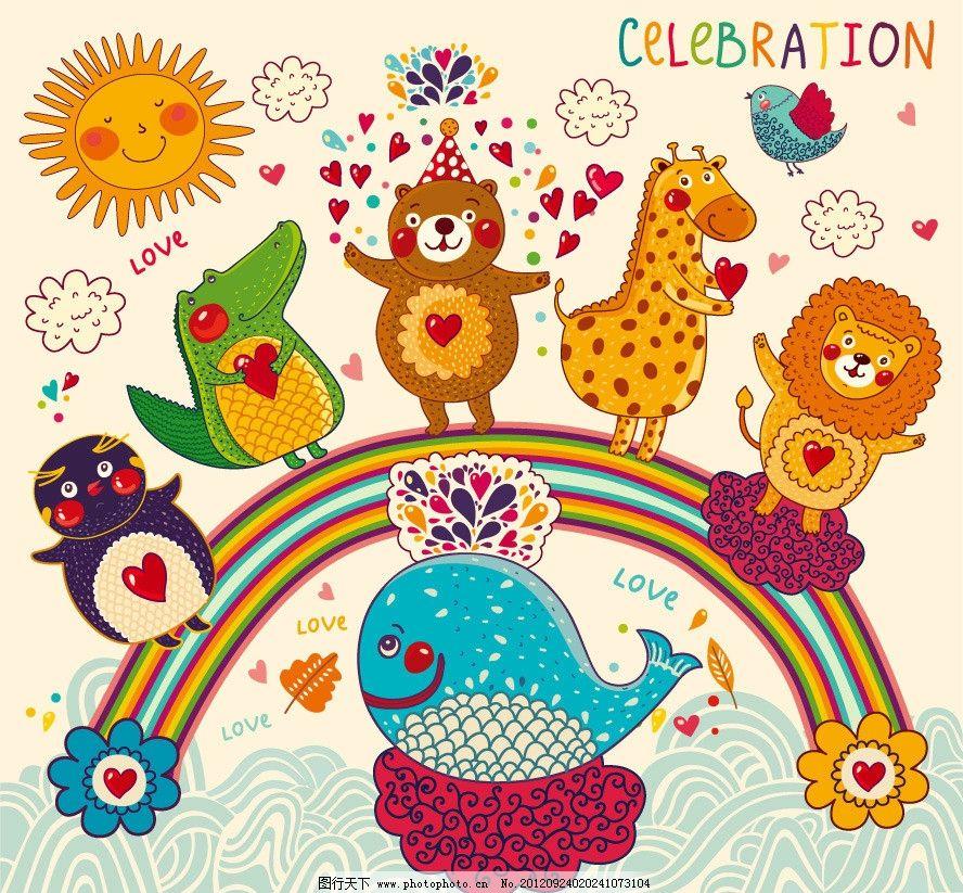 可爱卡通动物花纹 彩虹 太阳 鳄鱼 鲸鱼 海洋 海浪 长颈鹿 狮子