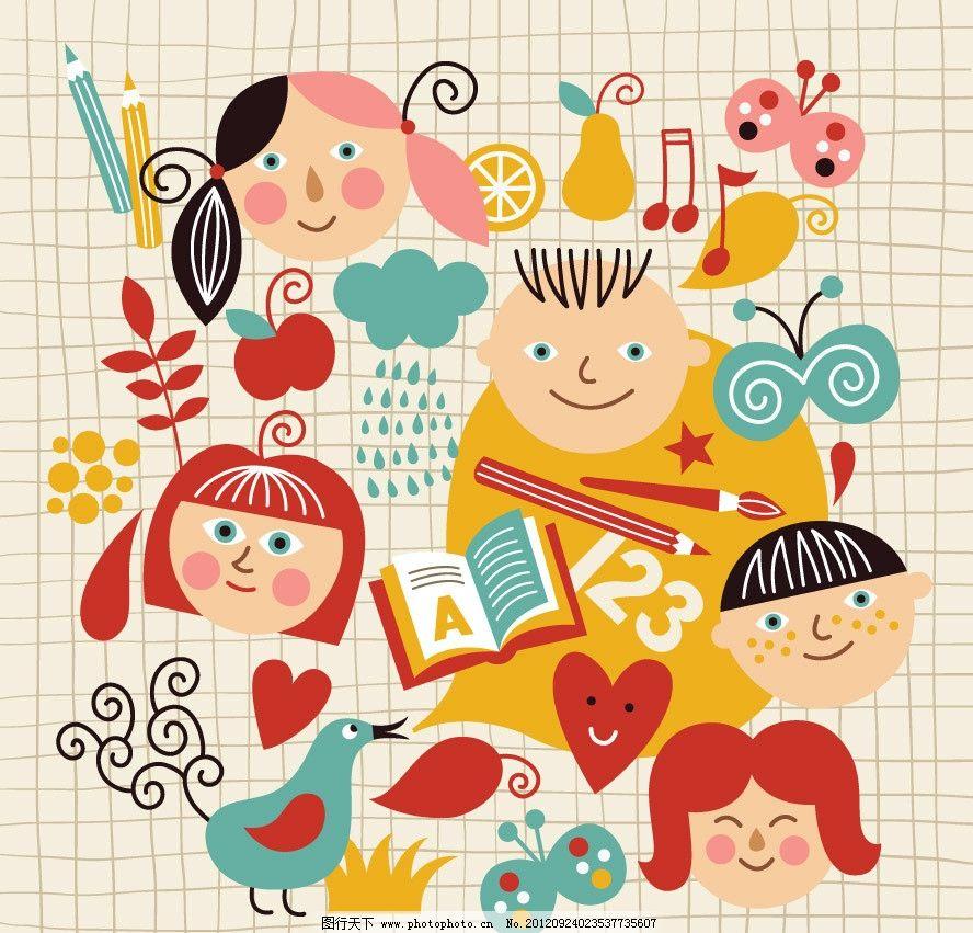 卡通儿童 卡通小学生 可爱 笑脸 表情 课本 图书 铅笔 蝴蝶 音符 树叶