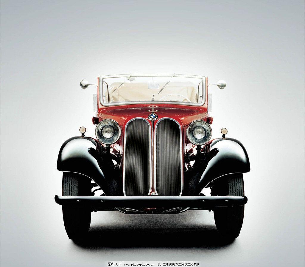 宝马汽车图片