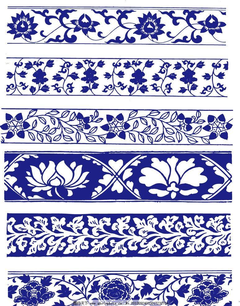 花纹 手绘花纹 花卉 花矢量 植物矢量 青花矢量图 青花瓷盘 装饰画
