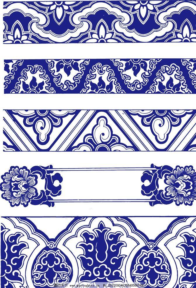 植物矢量 青花矢量图 青花瓷盘 装饰画 装饰 家居 花朵 花纹图案 矢量
