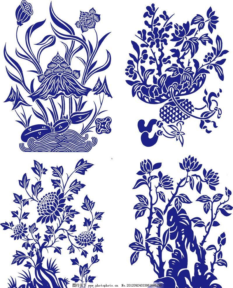 青花瓷花纹 青花瓷纹样 青花瓷图案 瓷器 陶瓷花纹 陶瓷纹样 手绘花纹