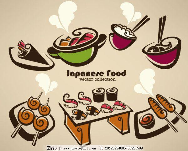 插画 免费下载 食材 食物 矢量素材图片 手绘 寿司 桌子 矢量烧烤食材