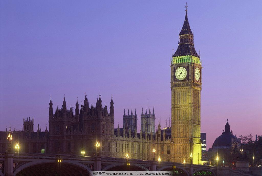 伦敦柏林风景风土人情图片