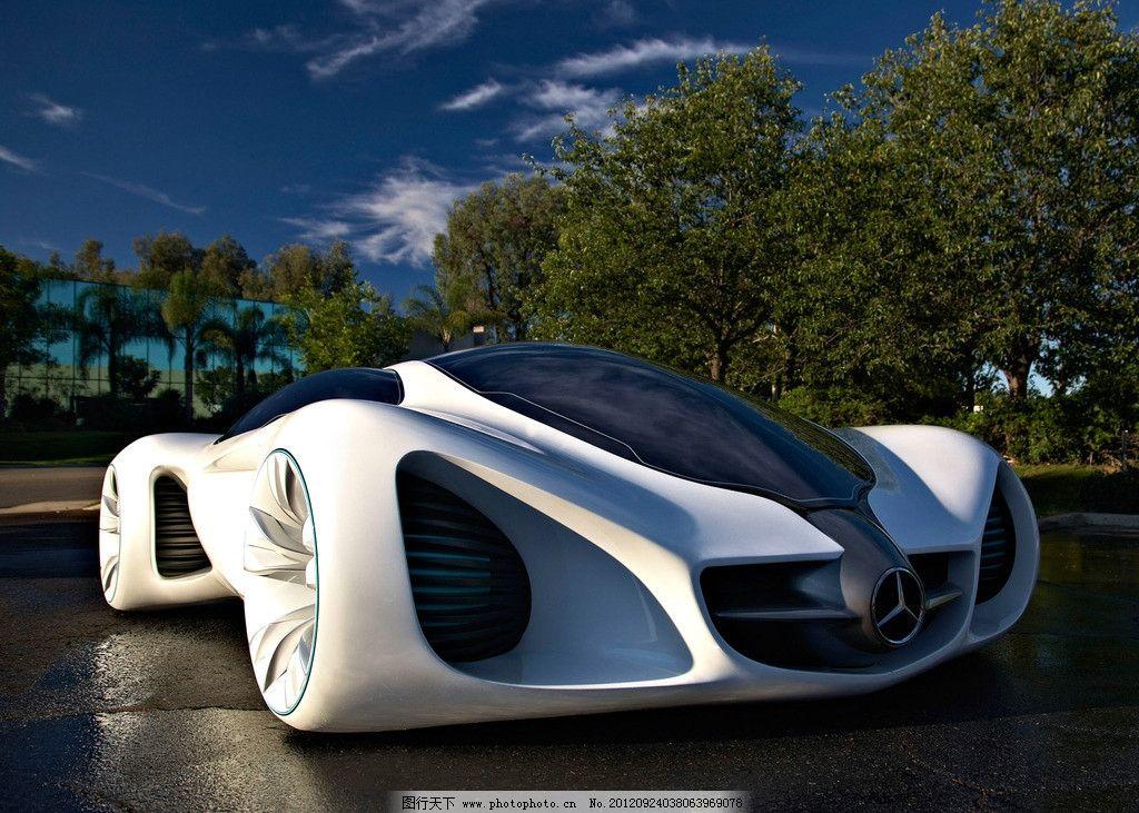 交通工具  概念车 奔驰概念车 奔驰biome benz biome 奔驰 奔驰汽车