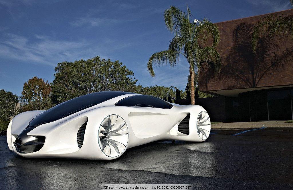概念车图片,奔驰概念车 奔驰汽车 奔驰高端跑车 奔驰