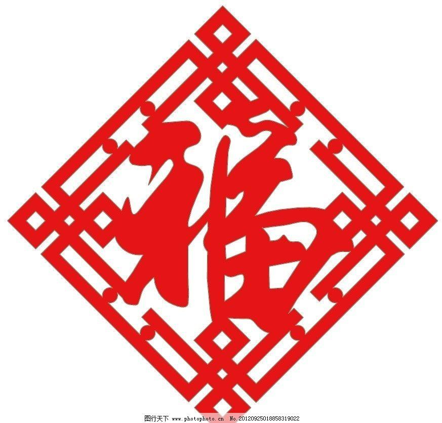 雕刻窗花图片_传统文化_文化艺术_图行天下图库