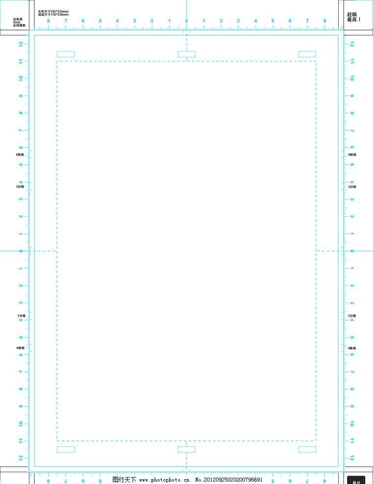 ppt 背景 背景图片 边框 模板 屏幕截图 软件窗口截图 设计 相框 760