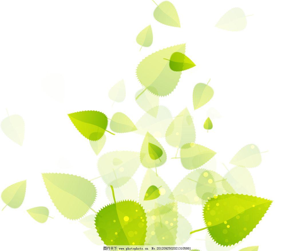 小报边框手绘简约树叶