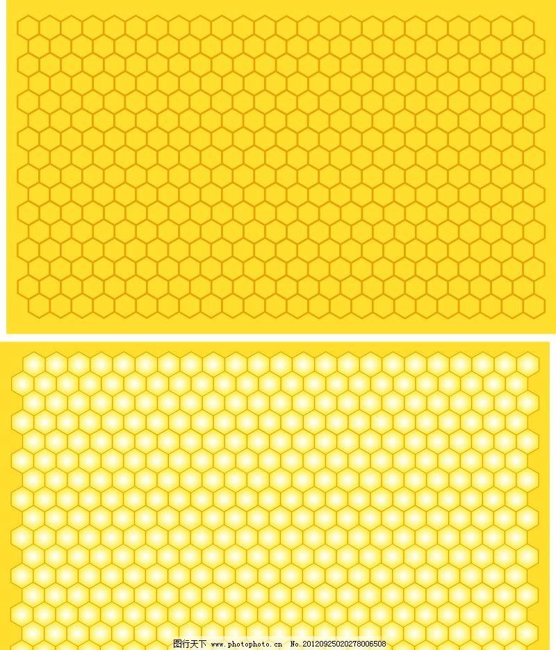 蜂巢简笔画步骤