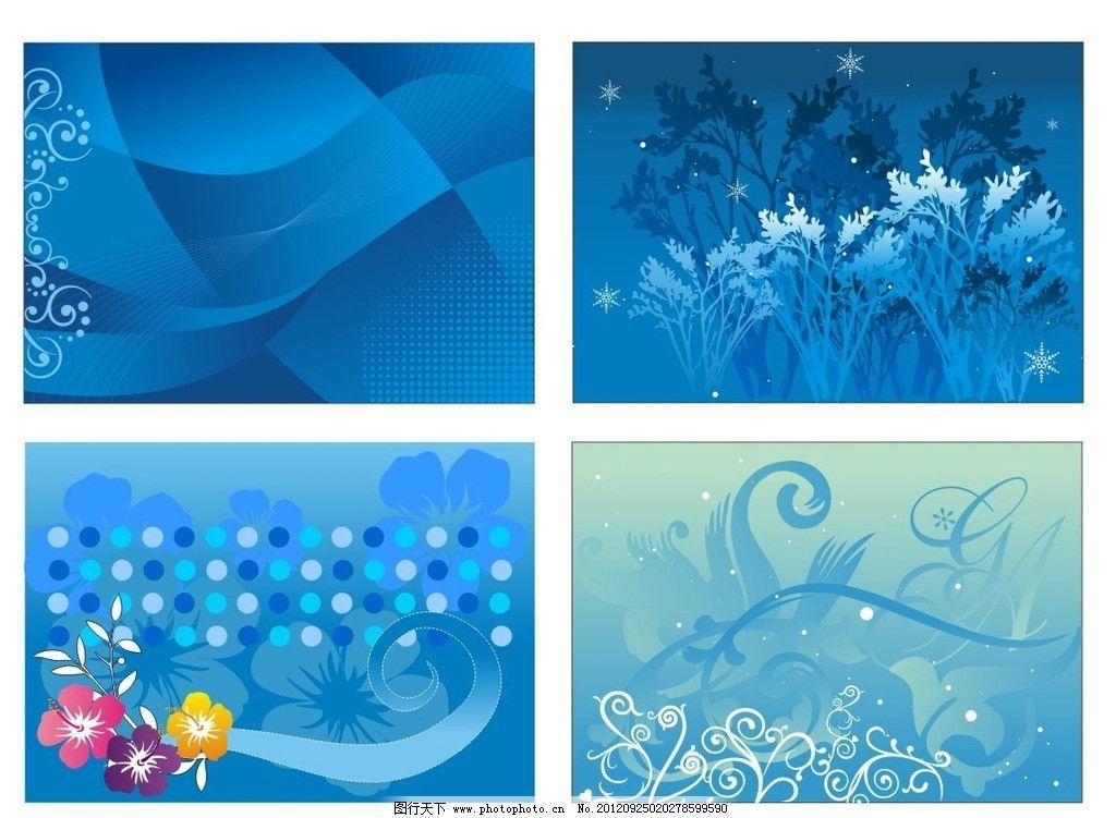 蓝色底板 蓝色 冷色系 线条 底板 背景 底纹背景 底纹边框 矢量 cdr