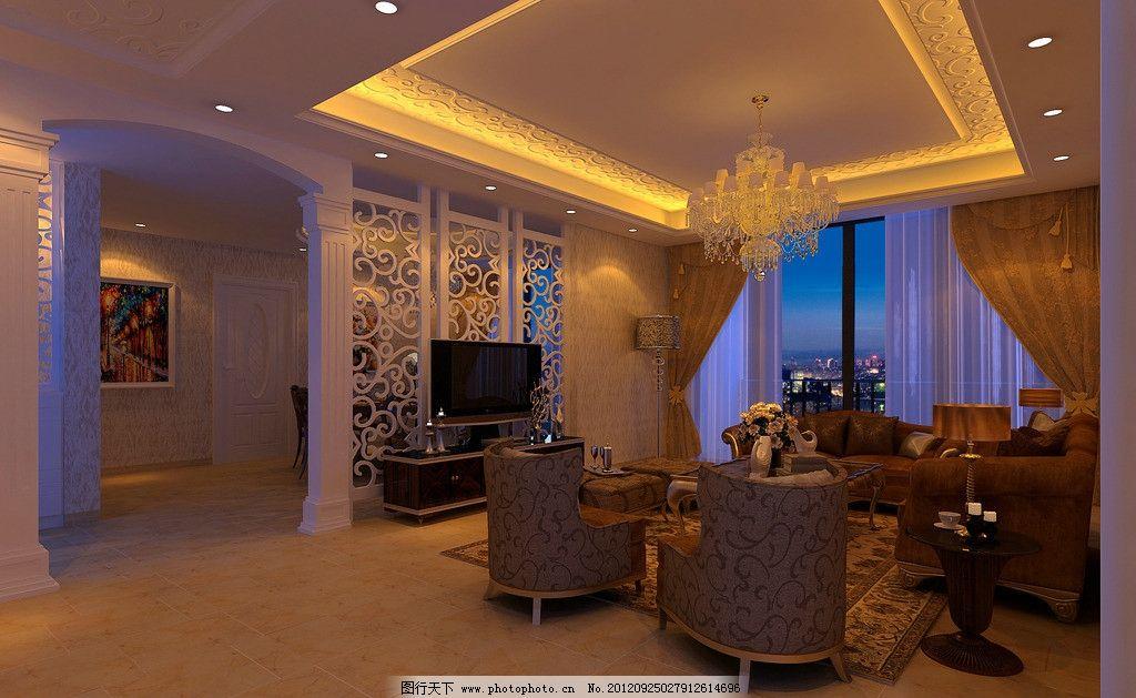 欧式客厅 隔断      沙发 窗帘 室内设计 环境设计 设计 72dpi jpg