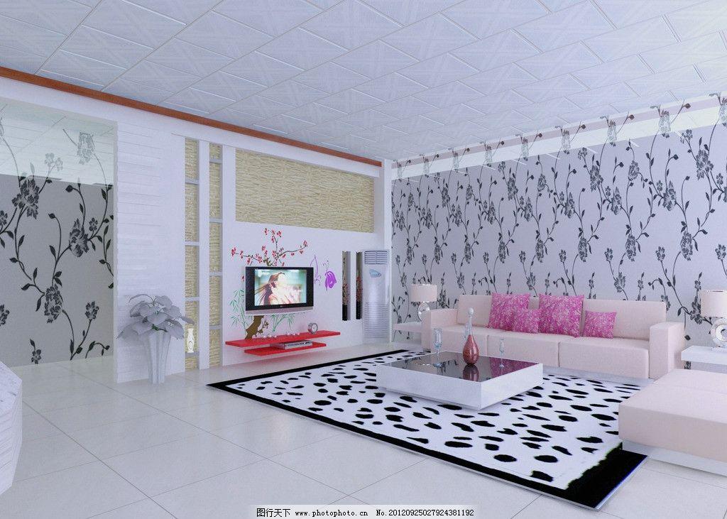 客厅设计 室内设计图 墙纸 沙发 电视墙 茶几