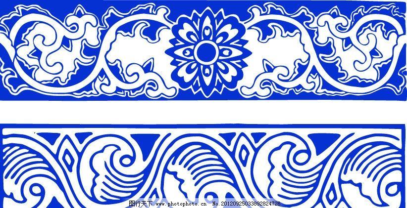 青花瓷 青花 青花瓷花纹 青花瓷图案 瓷器 陶瓷花纹 陶瓷纹样 陶瓷图片