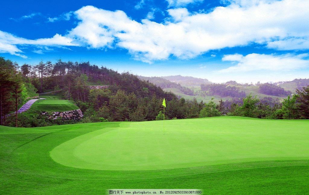 高尔夫球场 高尔夫 高尔夫运动 草地 绿地 蓝天 白云 树木 远山