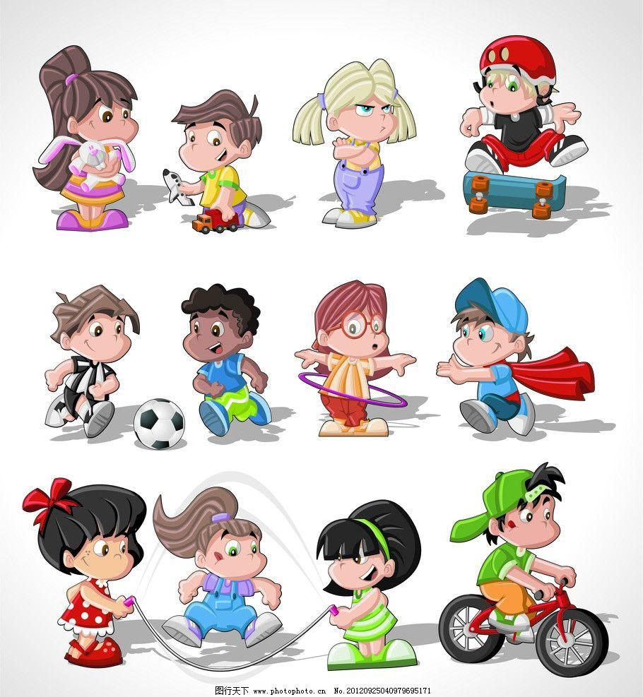 儿童 超人 汽车 跳绳 跳皮筋 踢足球 玩具 滑板 孩子 幼儿 小男孩 小