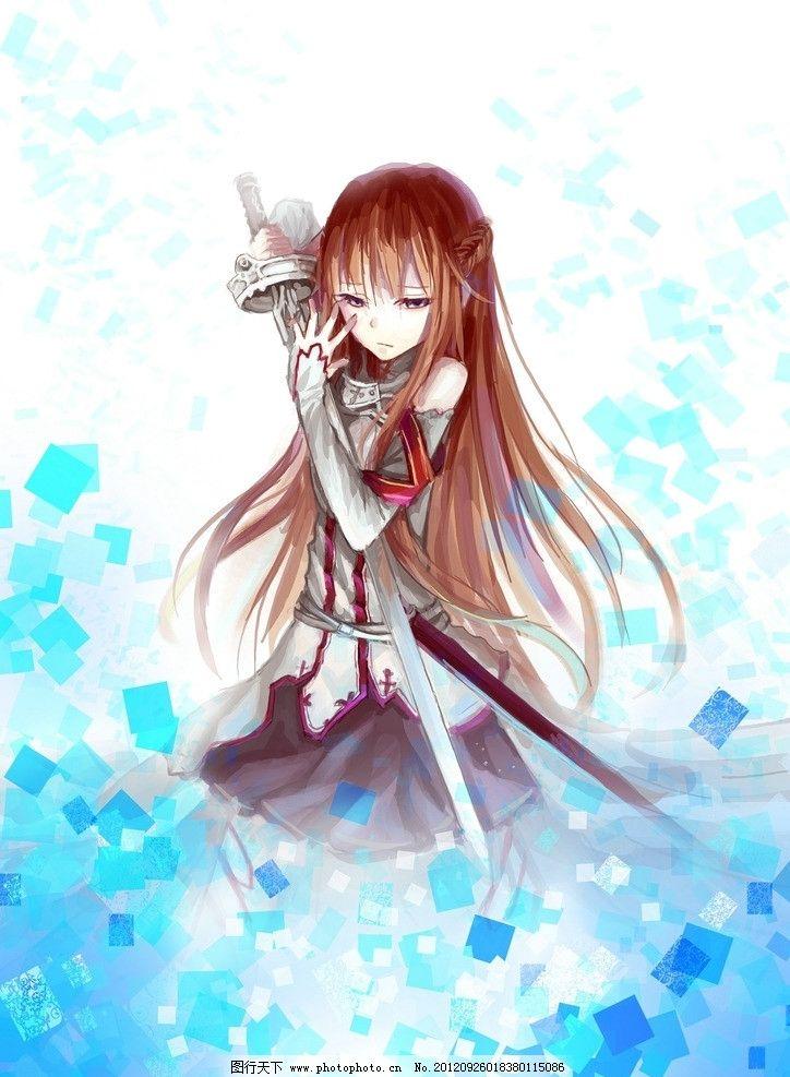刀剑神域 刀剑神域壁纸 刀剑神域亚丝娜 结城明日奈 动漫人物 动漫