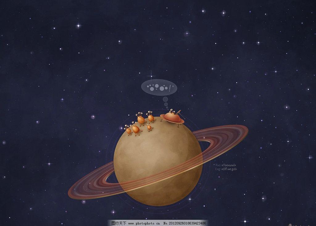 桌面背景 星球 土星 外星人 ufo 卡通桌面 卡通背景 卡通漫画 其他