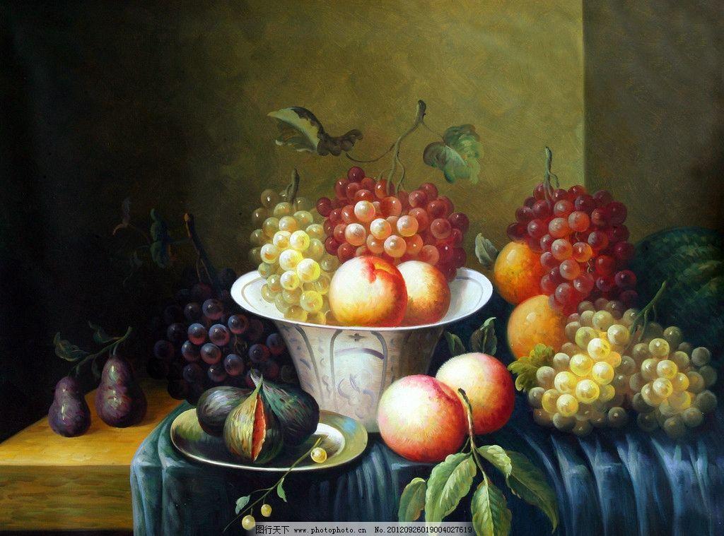 手绘欧式古典静物水果油画 器皿 水果 葡萄 瓶子 刀画风景 印象风景