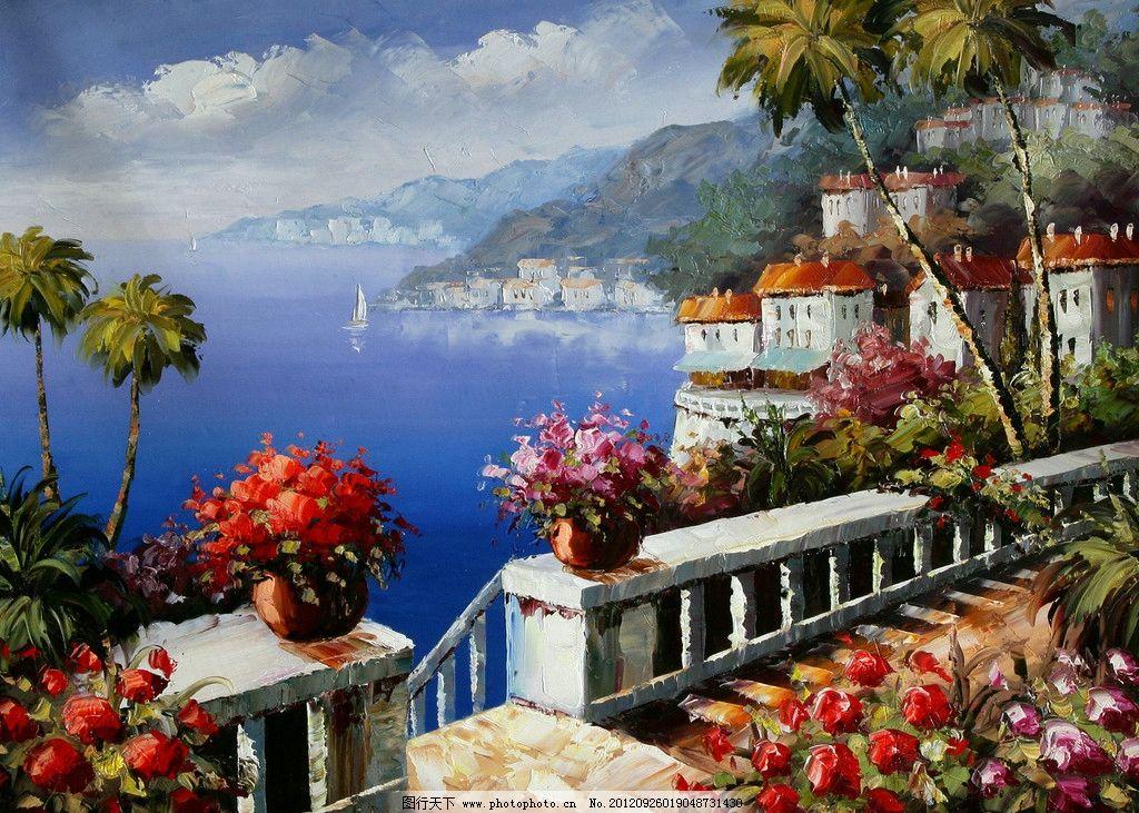 欧式地中海油画风景图片