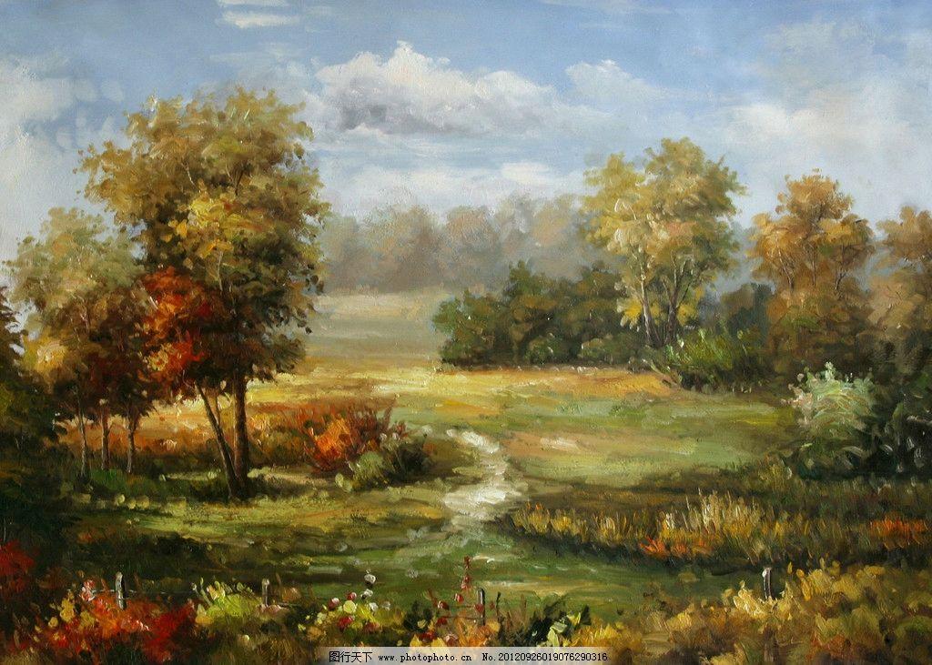 手绘欧式古典油画风景图片